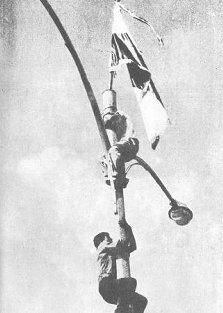 Sucesos de Enero de 1964 Panamá
